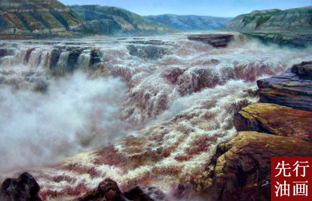 黄河 瀑布 滚滚河水 商务办公室装饰画