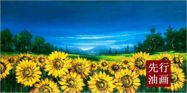 梵高向日葵油画 梵高油画作品欣赏
