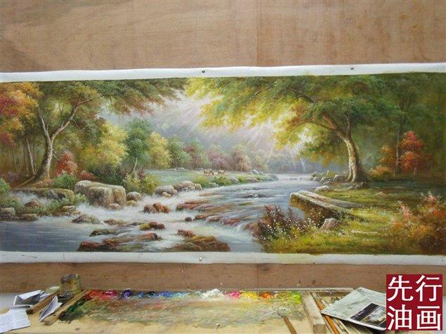 手绘秋季森林加人