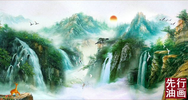山水油画风景